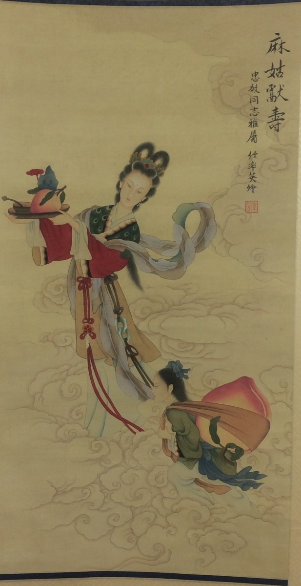 SCROLL PAINTING ON SILK, ATTRIBUTED TO REN SHUAI YING