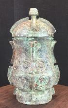 Asian Art and Antiques Auction