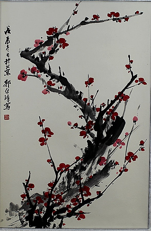 SCROLL PAINTING ON PAPER, ATTIBUTED TO GUO CHUAN ZHANG