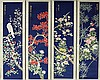 FOUR SCROLL PAINTINGS ON  PAPER, ATTRIBUTED TO YU FEI AN, Fei An Yu, Click for value