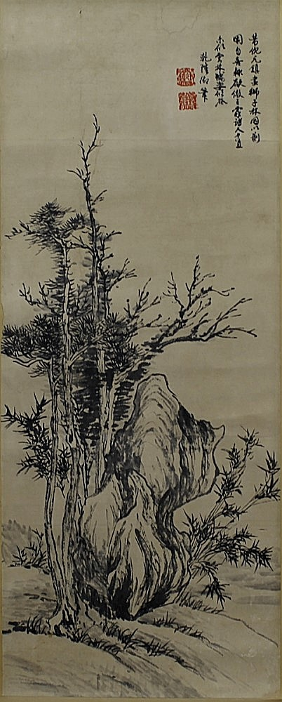 SCROLL PAINTING ON PAPER, ATTRIBUTED TO EMPEROR QIAN-LONG