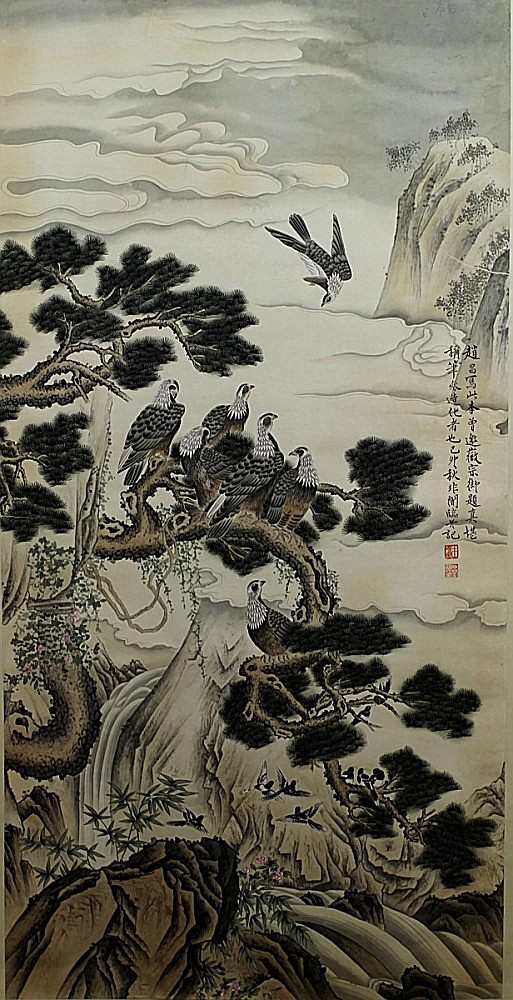 SCROLL PAINTING ON PAPER, ATTRIBUTED TO YU FEI-AN