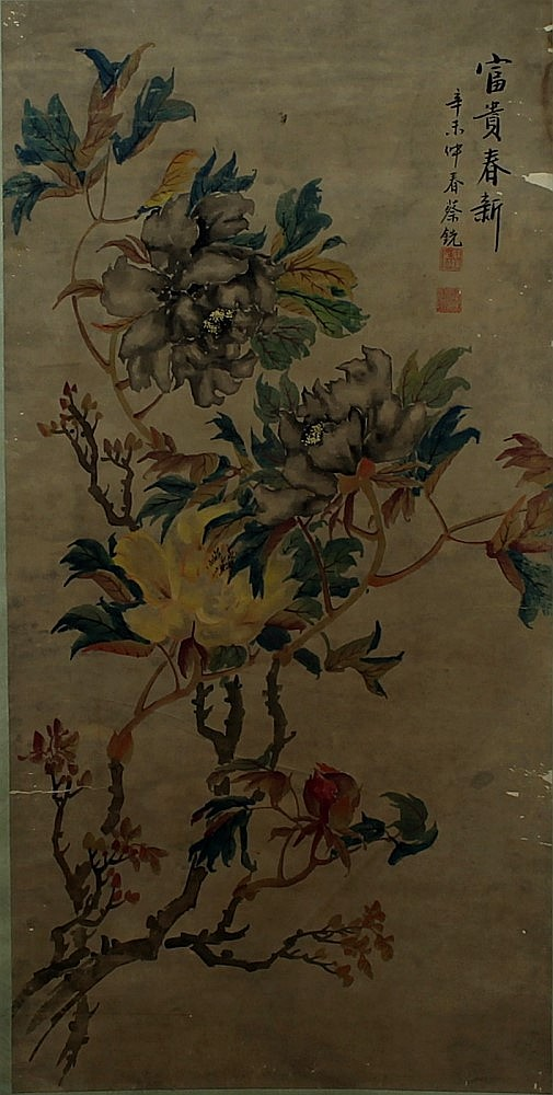 SCROLL PAINTING ON PAPER, ATTRIBUTED TO CAI XIAN