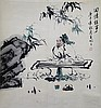 SCROLL PAINTING ON PAPER, ATTRIBUTED TO WANG MING MING, Mingming Wang, Click for value