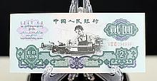 TEN RMB BILLS