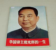 HUA-GUO-FENG'S MEMORIAL BOOK