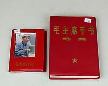 MAO-ZE-DONG AUTOGRAPH BOOK and POEM BOOK