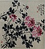 SCROLL PAINTING ON PAPER,  ATTIBUTED TO HUO CHUN YANG, Chun Yang Huo, Click for value