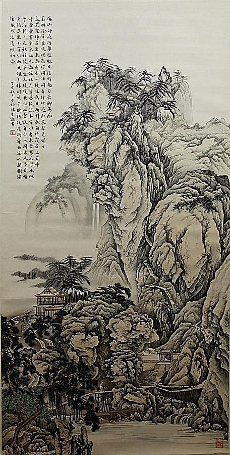 SCROLL PAINTING ON PAPER, ATTIBUTED TO CHEN SHAO MEI