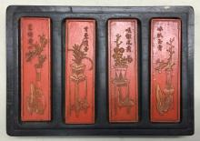 SET OF CHINESE CINNABAR INK STICKS IN ROSEWOOD BOX
