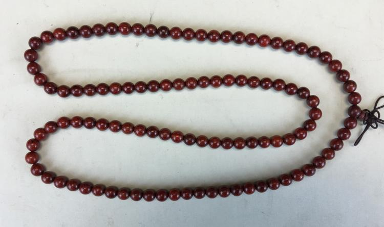 ZI-TAN WOOD PRAYER'S BEADS