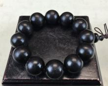 ZI-TAN WOOD BRACELET