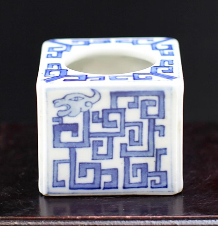 BLUE AND WHITE PORCELAIN SQUARE WATER POT