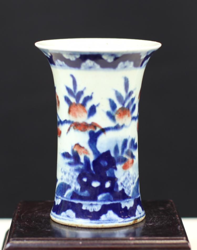 UNDERGLAZED RED, BLUE AND WHITE PORCELAIN VASE