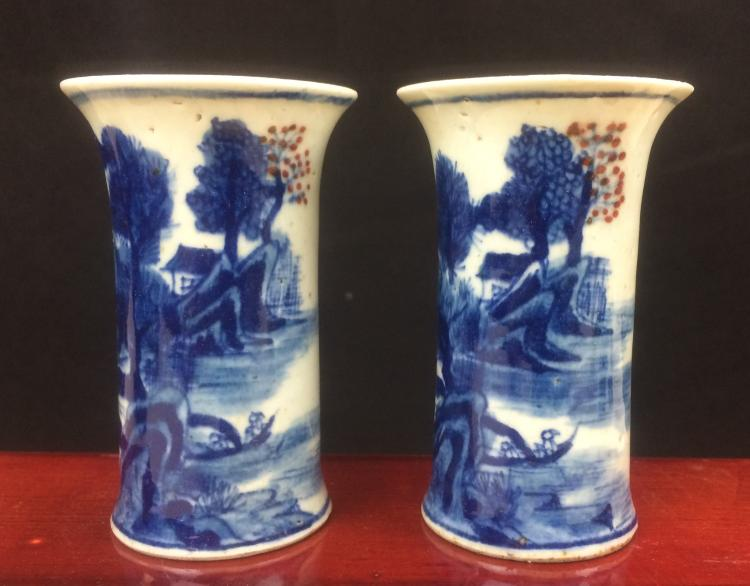PAIR OF UNDERGLAZED RED, BLUE AND WHITE PORCELAIN VASES
