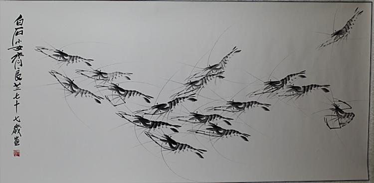 SCROLL PAINTING ON PAPER, BY QI LIANG ZHI
