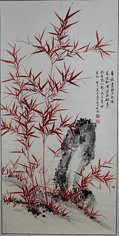 SCROLL PAINTING ON PAPER,  ATTRIBUTED TO QI GONG