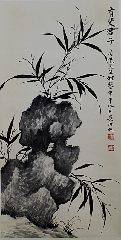 SCROLL PAINTING ON PAPER, ATTRIBUTED TO WU HU FAN