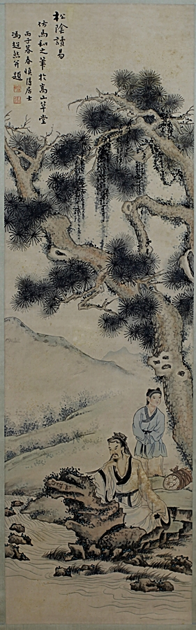 SCROLL PAINTING ON PAPER, ATTRIBUTED TO FENG CHAO RAN