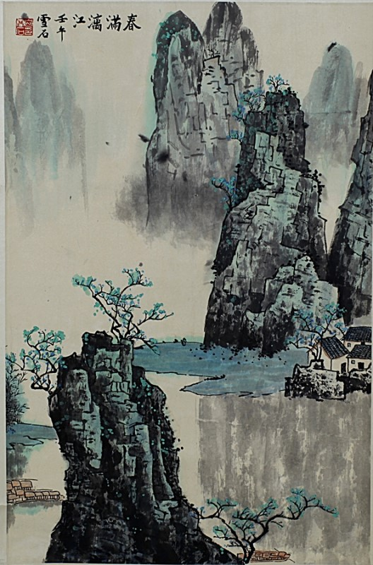 SCROLL PAINTING ON PAPER,  ATTRIBUTED TO BAI XUE SHI