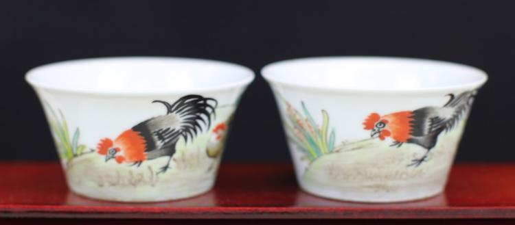 PAIR OF FAMILLE ROSE PORCELAIN CUPS