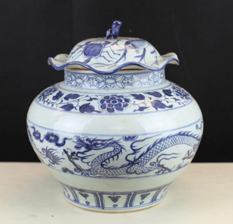 BLUE AND WHITE PORCELAIN COVERED POT
