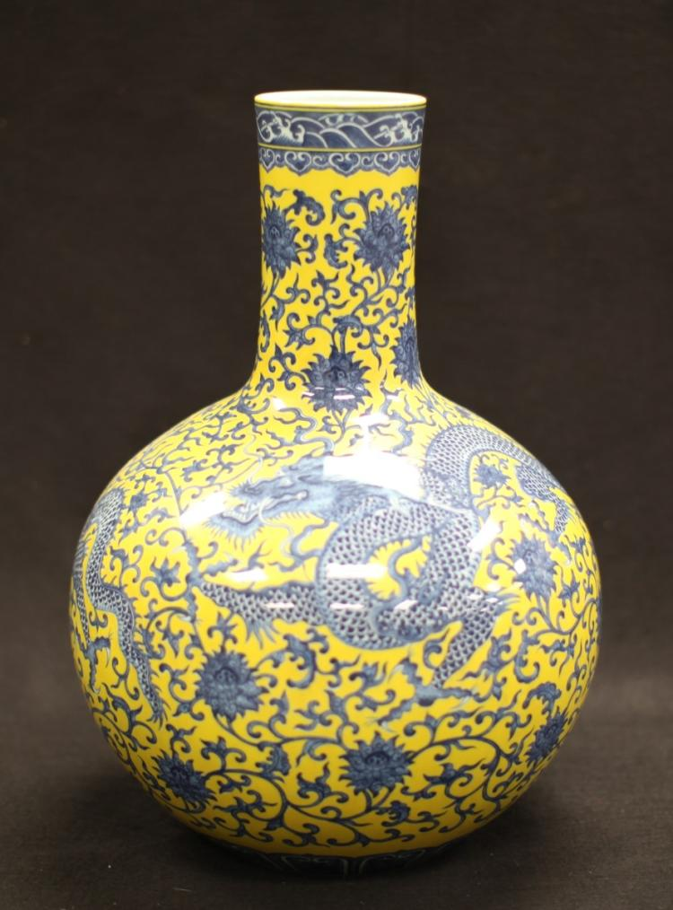 YELLOW GLAZED BLUE AND WHITE PORCELAIN VASE