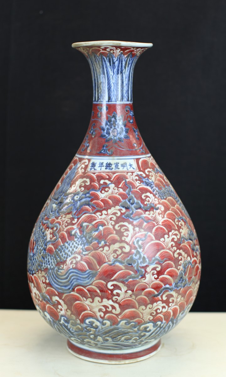 BLUE AND WHITE AND RED GLAZED POCELAIN VASE