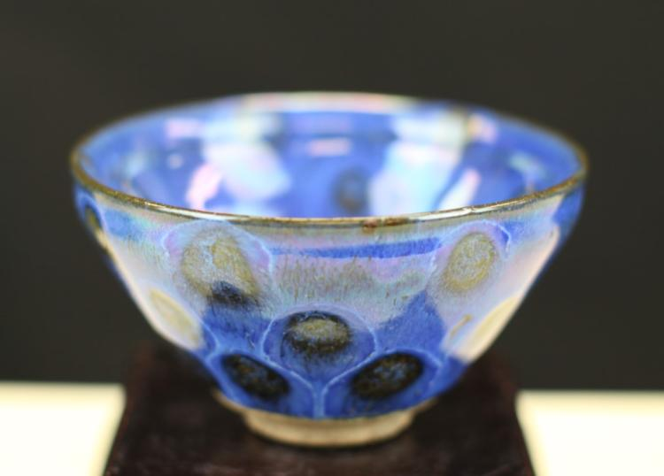 PEACOCK BLUE GLAZED PORCELAIN BOWL