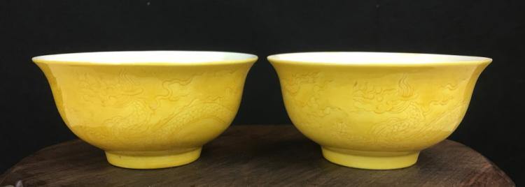 PAIR OF ULTRA-THIN YELLOW GLAZED PORCELAIN BOWLS