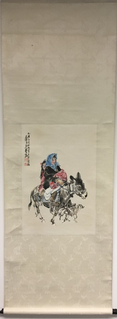SCROLL PAINTING ON PAPER, ATTRIBUTED TO HUANG ZHOU