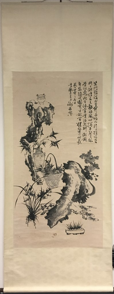SCROLL PAINTING ON PAPER, ATTRIBUTED TO WU PEI SU