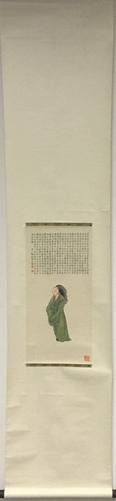 SCROLL PAINTING ON PAPER, ATTRIBUTED TO CHEN SHAO MEI