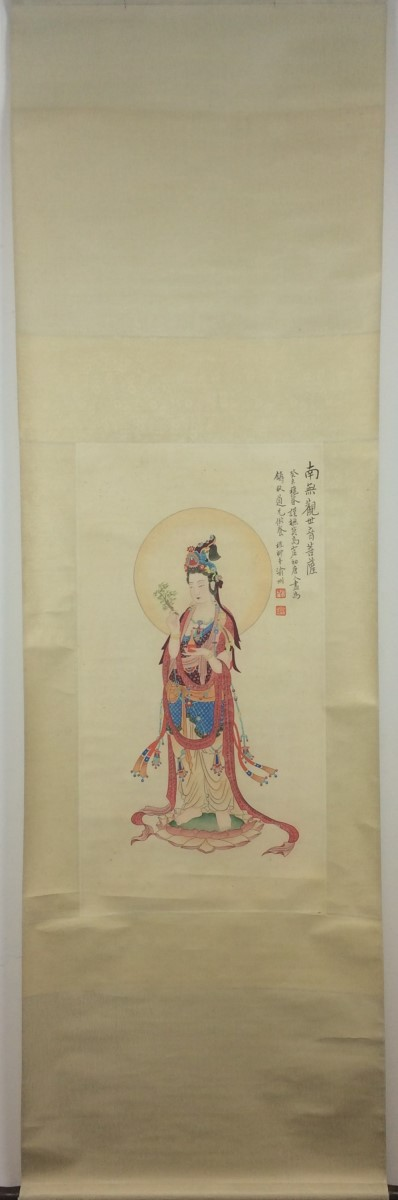 SCROLL PAINTING ON PAPER, ATTRIBUTED TO XIE ZHI LIU