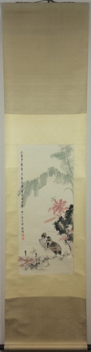 SCROLL PAINTING ON PAPER, ATTRIBUTED TO WANG SHEN SHENG
