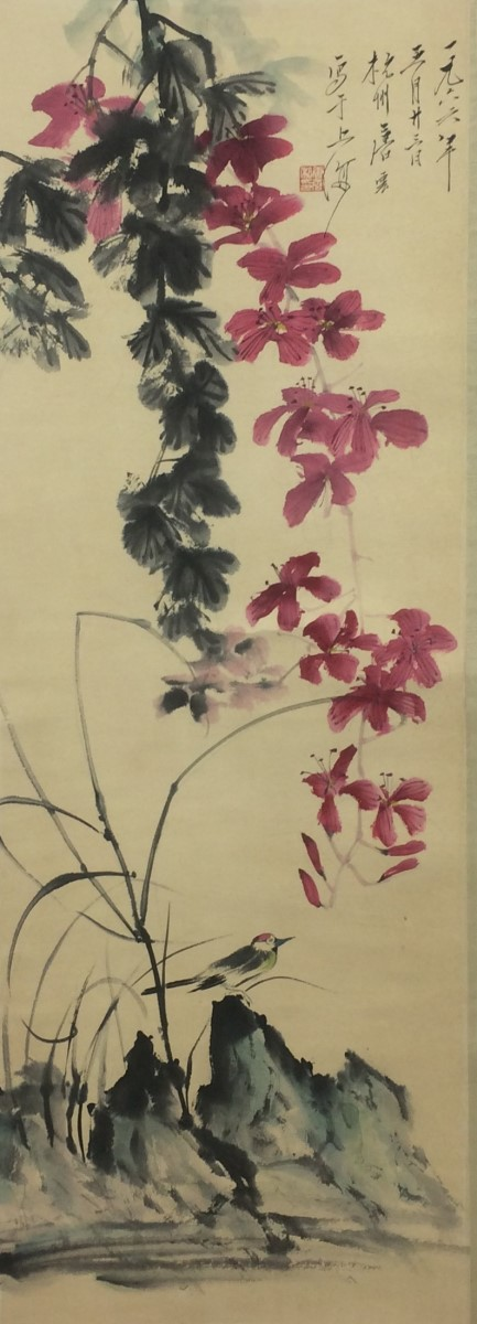 SCROLL PAINTING ON PAPER, ATTRIBUTED TO TANG YUN