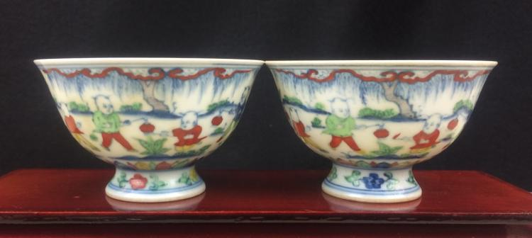 PAIR OF DOU-CAI GLAZED PORCELAIN CUPS