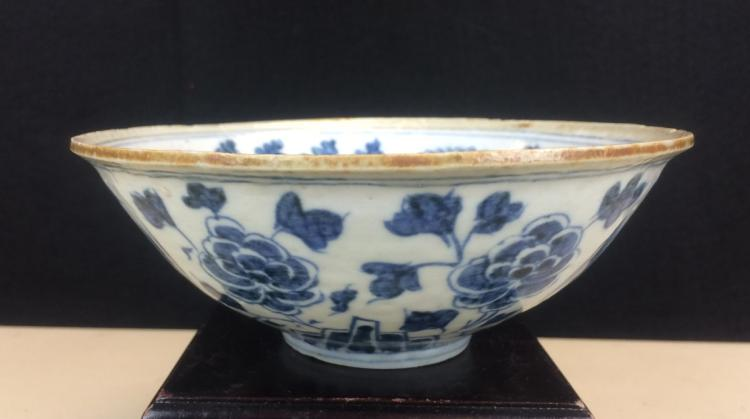 BLUE AND WHITE PORCELAIN CUP
