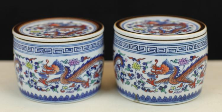 PAIR OF FAMILLE ROSE PORCELAIN CRICKET POTS