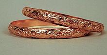 2 bracelets jonc en or 29,10g