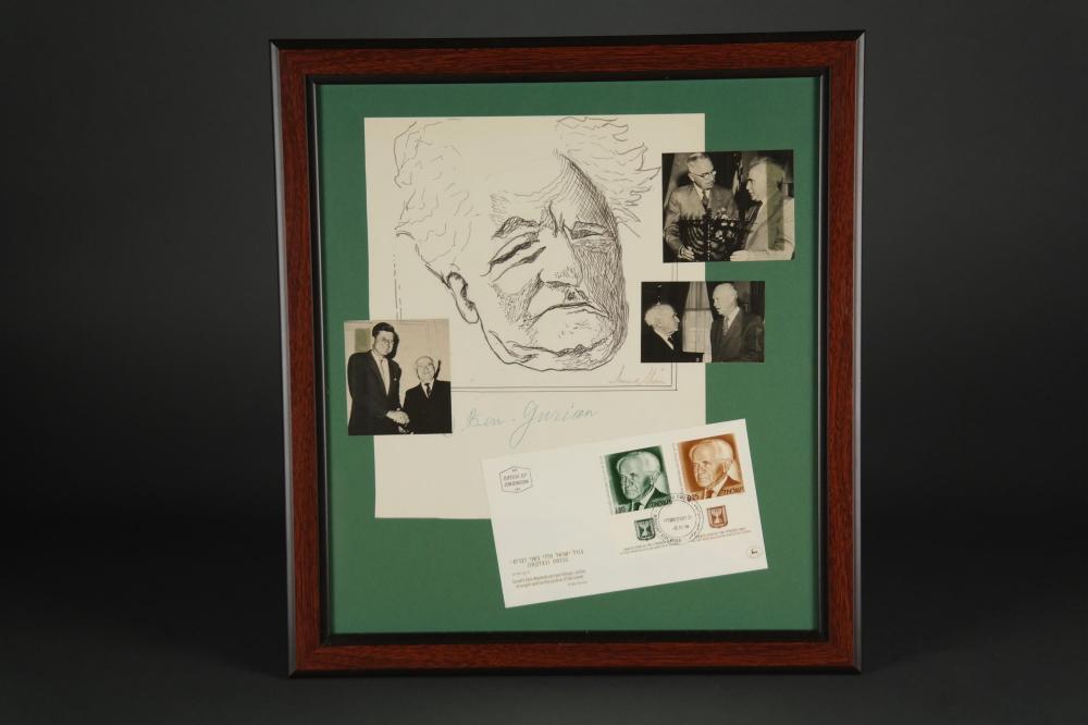 Lot 18: D. Ben Gurion. Autograph.