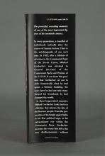 Lot 215: Gorbachev. Memoirs. 1st US ed. 1995. Signed.