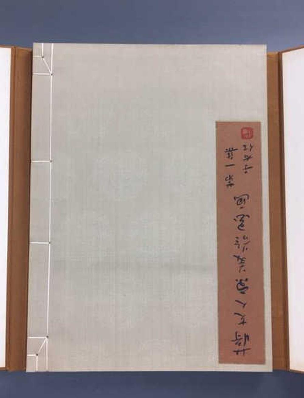 Lot 235: Paintings by Madame Chiang Kai-Shek. Vols. I & II.