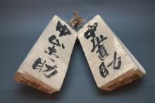 2 ledgers of manuscript Japanese financial records