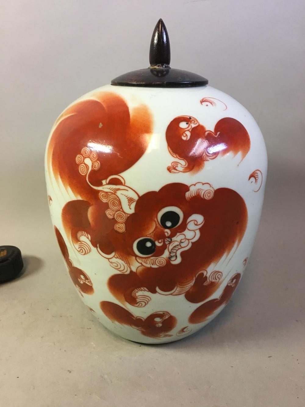 Chinese Celadon Vase w/ Foo Dog & Wood Lid