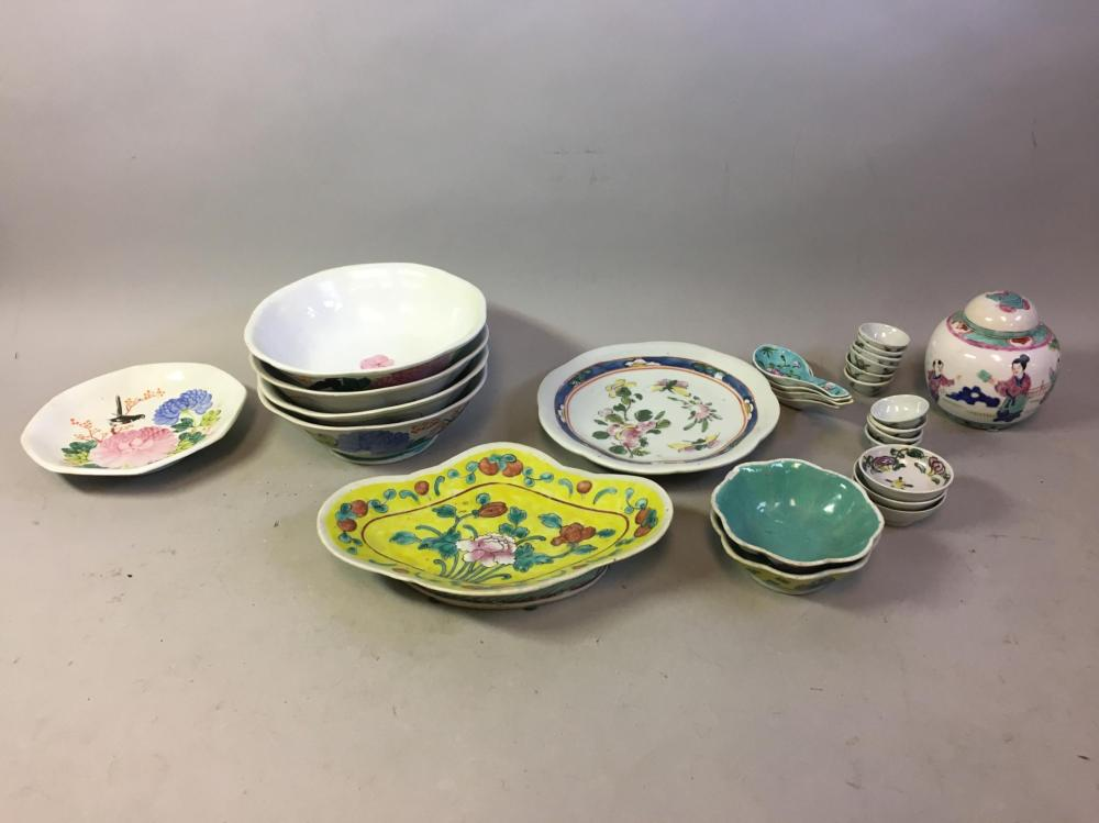 25 Chinese Porcelain Items