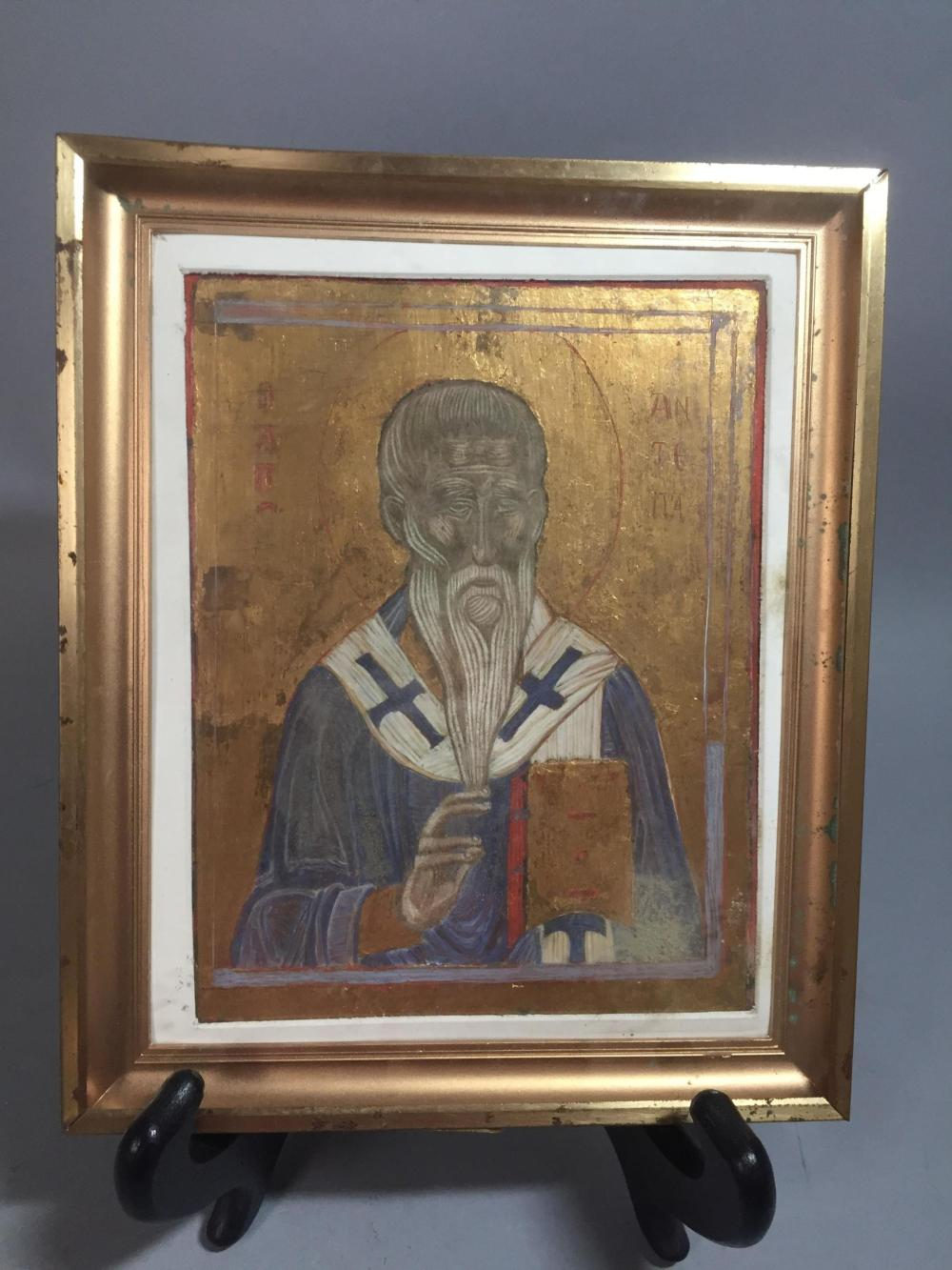 Tempera & Gold Leaf On Board Icon Of St. Antipas.