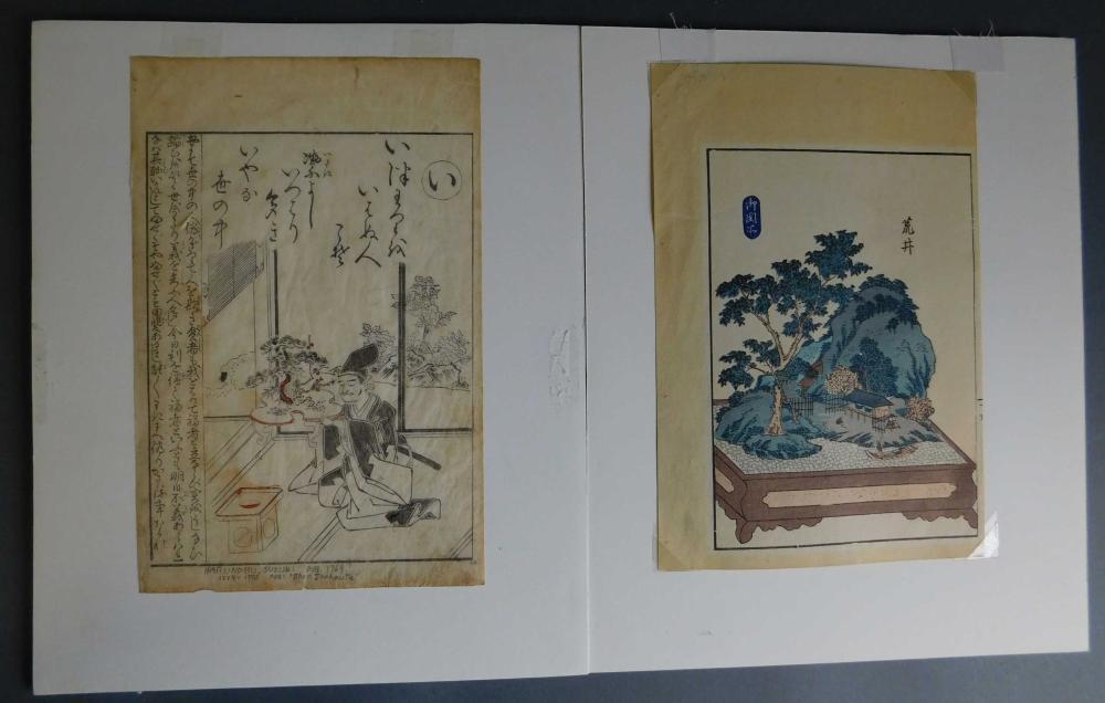 2 Japanese illustrations, including Harunobu.
