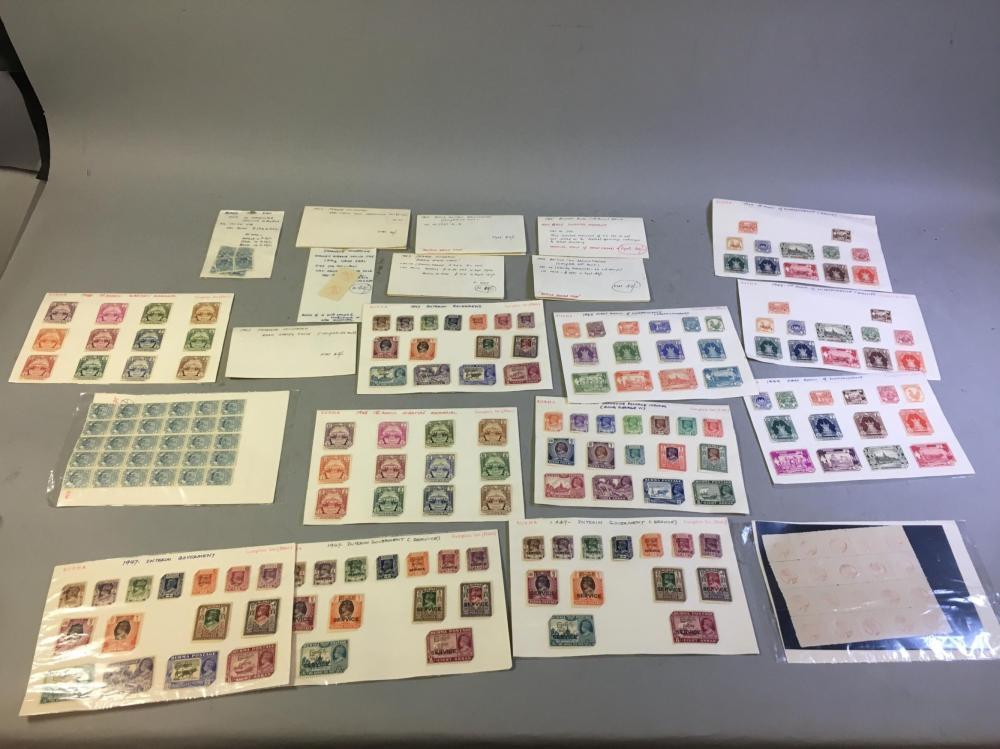 Burma 1930s & 1940s Era Stamps Organized by Year