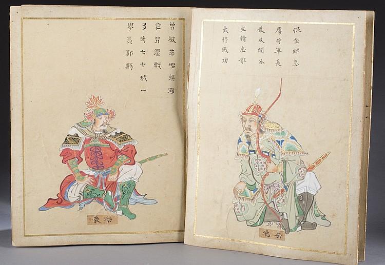 Chinese gouache folio.